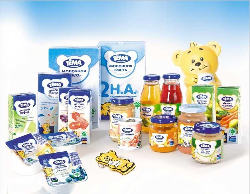 Лучшая марка детского молока — 1 часть